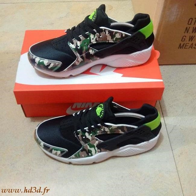 Huarache Customiser